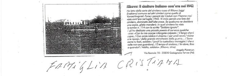 http://www.museoroccavilla.eu/images/150A.jpg